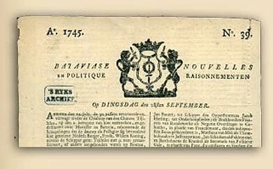 sejarah printing di indonesia