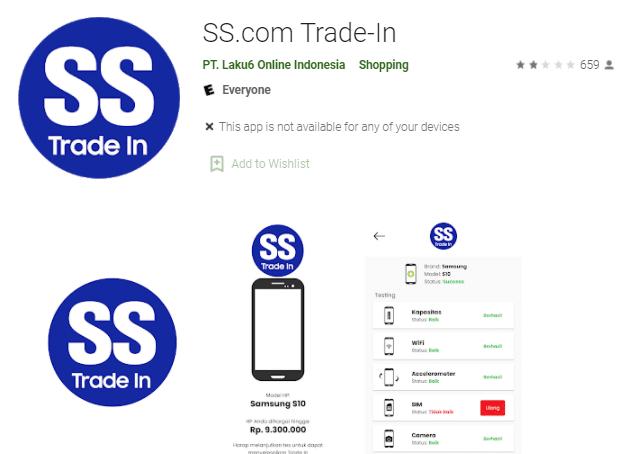 ss.com trade-in
